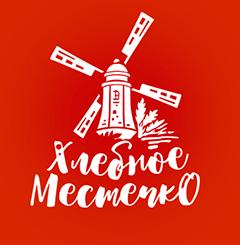 Логотип 'Хлебное местечко'